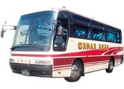 [写真]50名様以上の場合、バスお迎え(片道)サービス