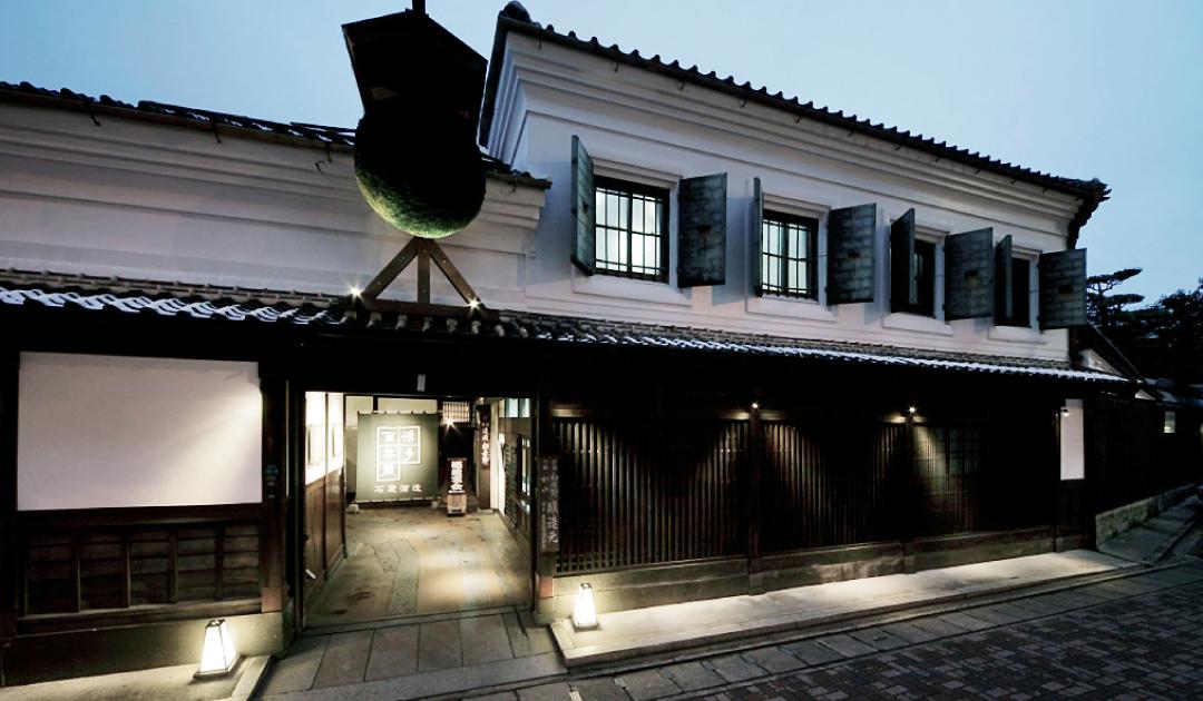石蔵酒造 博多百年蔵 -公式サイ...