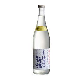 博多百年蔵 しぼりたて純米酒