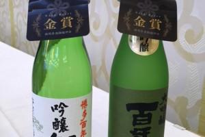 福岡県酒類鑑評会において金賞をW受賞しました!