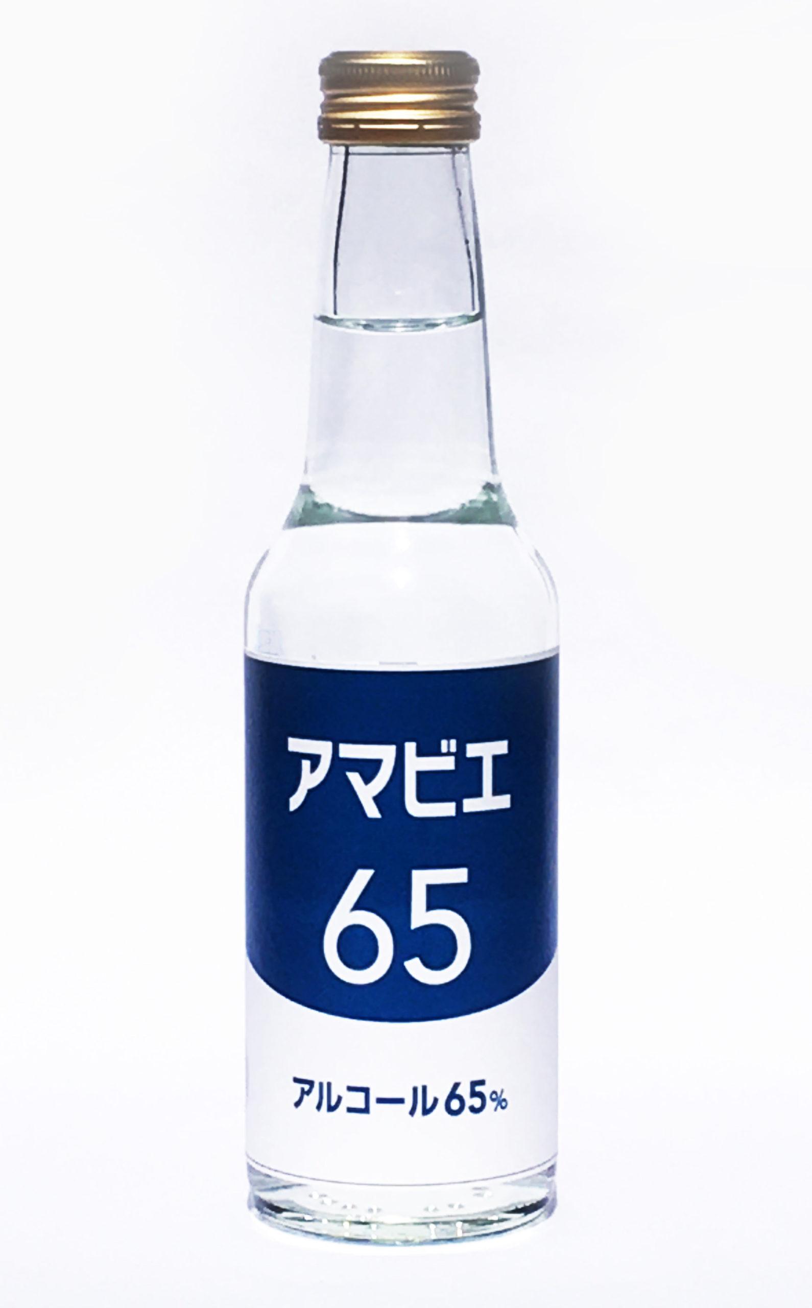 アルコール 77 度