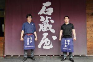 「純米吟醸 百年蔵 F44」販売のお知らせ