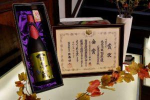 令和2年 福岡国税局管内酒類鑑評会 金賞受賞